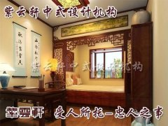 平层住宅之卧室设计效果图