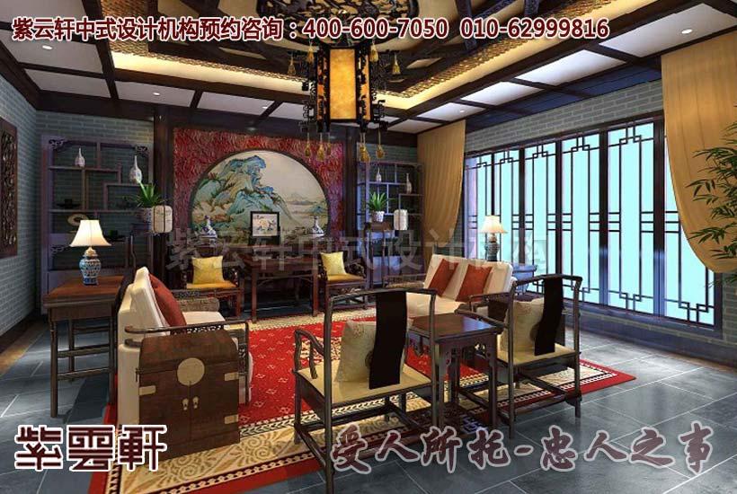 简约中式客厅设计效果图_紫云轩中式设计图库
