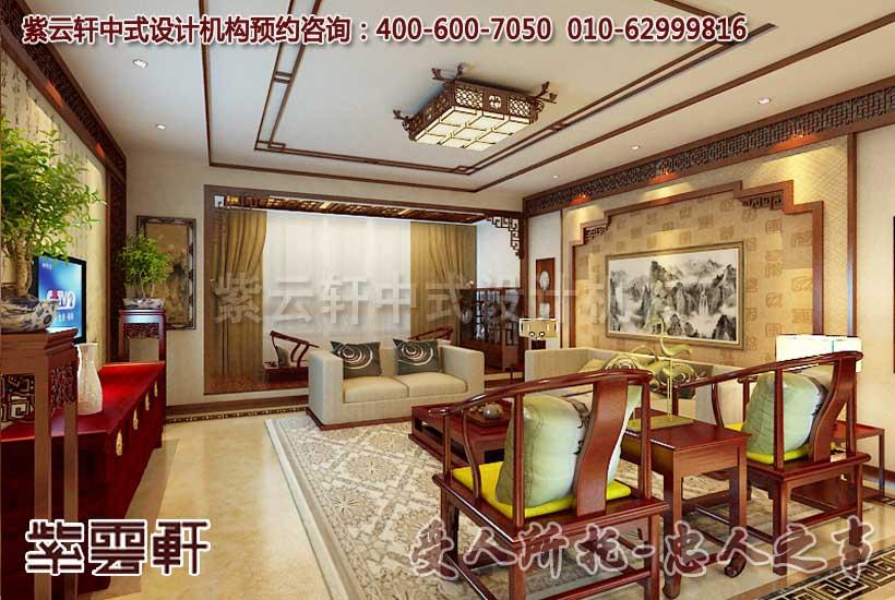 优雅舒适的中式客厅设计