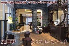 悠然自得的中式茶室设计图片