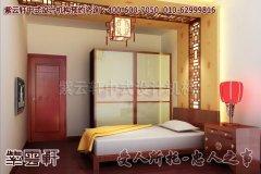 温馨古典中式卧室设计