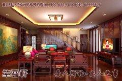 古朴贵气的别墅客厅古典风格装修