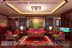 摒弃繁琐的别墅客厅古典装修效果图