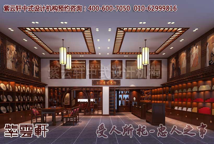 中式茶馆大厅装修效果图