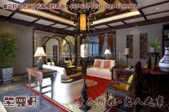 现代中式别墅客厅装修效果图
