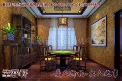 淡雅清香的现代别墅棋牌室装修效果图