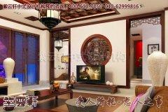 质朴又大气的中式别墅客厅设计效果图