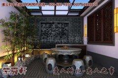 宁静深邃的中式别墅设计茶室效果图
