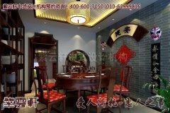 简约中式别墅餐厅装修效果图