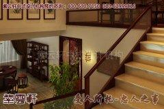 中式别墅楼梯设计效果图彰显雅气