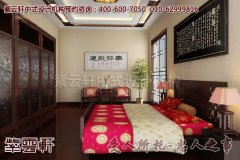 宁静与幸福的古典中式别墅卧室设计效果图