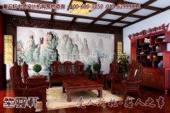 大气的古典别墅会议室装修效果图