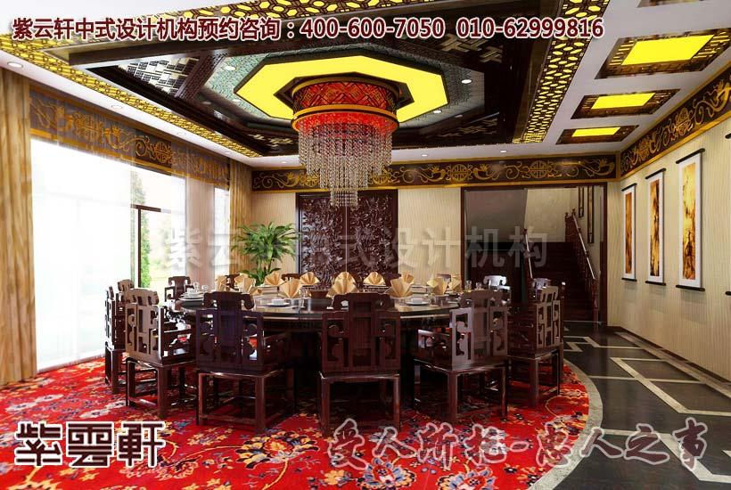 古典别墅餐厅中式设计效果图