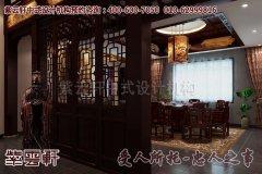 福州别墅中式装修古典风格效果图―餐厅