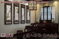 简洁清新的别墅中式设计古典风格效果图―茶室