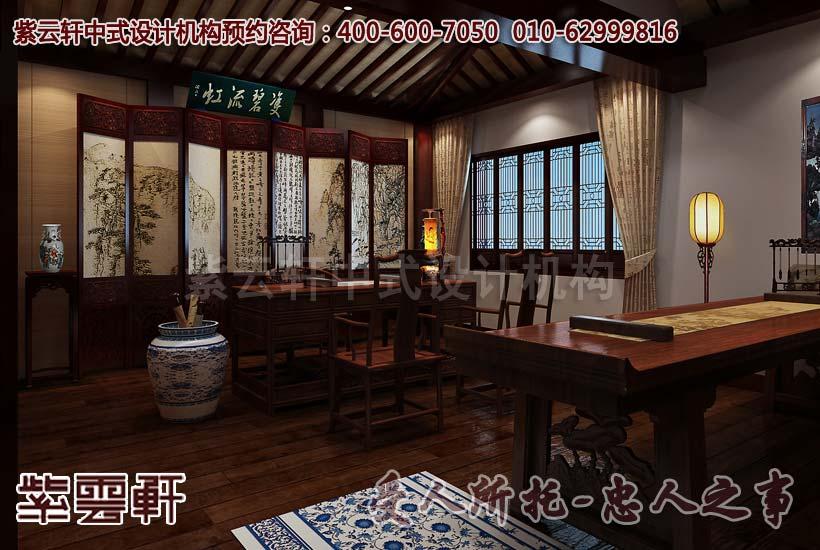 别墅中式装修古典风格效果图—书房