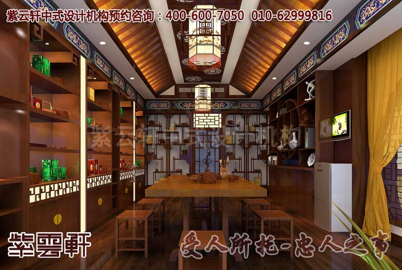 武汉某客户古典茶楼中式装修风格效果图—茶室_紫云轩