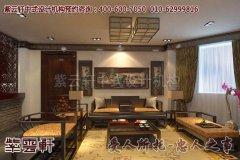 徐州某客户中式办公室装修效果图―接待室