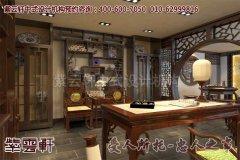 徐州中式办公室设计新中式风格效果图