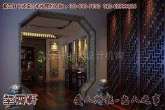 徐州某客户新中式办公室设计装修效果图―门厅