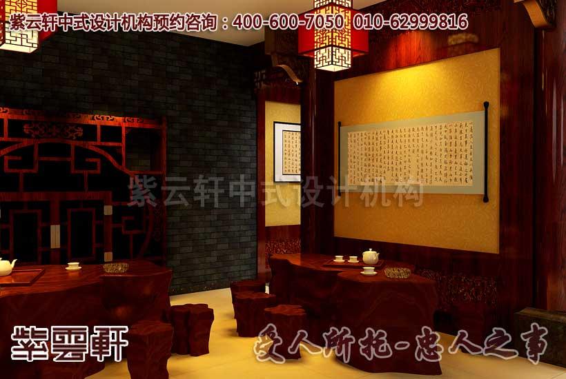 古典中式红木家具展厅中式装修效果图