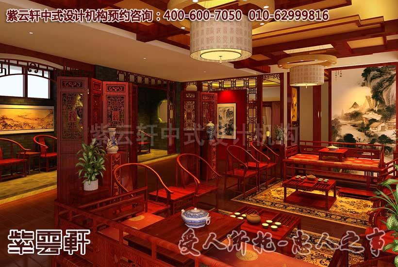 北京古典中式红木家具展厅装修效果图之茶厅