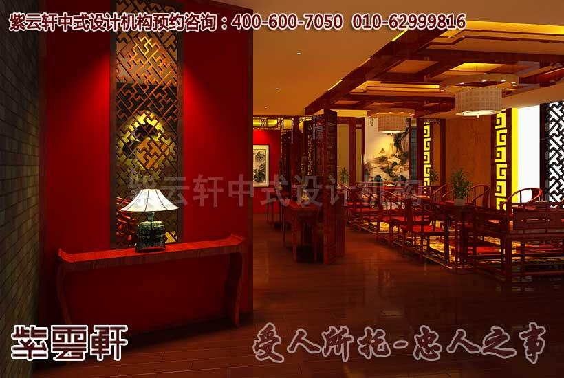 北京古典中式红木家具茶厅装修效果图之展厅金酸枝家具雅轩图片