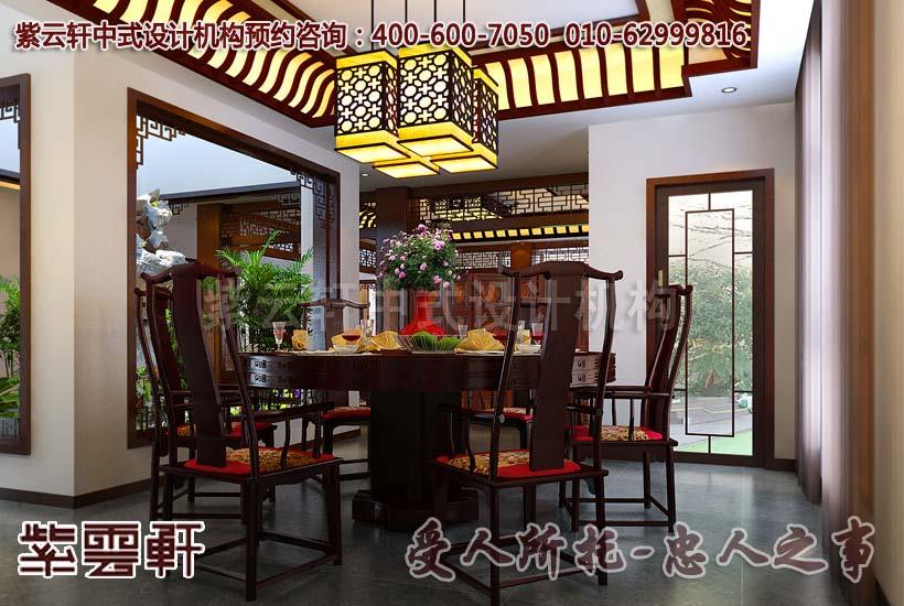 古典中式四合院装修效果图之餐厅