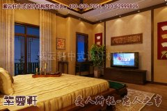 舒适高贵的古典中式四合院设计装修效果图―卧室