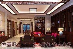 北京某客户简约古典别墅设计效果图―客厅