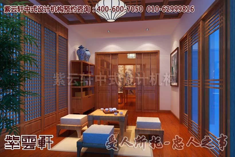 中式休闲室装修效果图