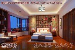 简约中式家装设计之卧室效果图―典雅浪漫