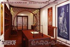 静谧而清幽简约中式书房设计效果图