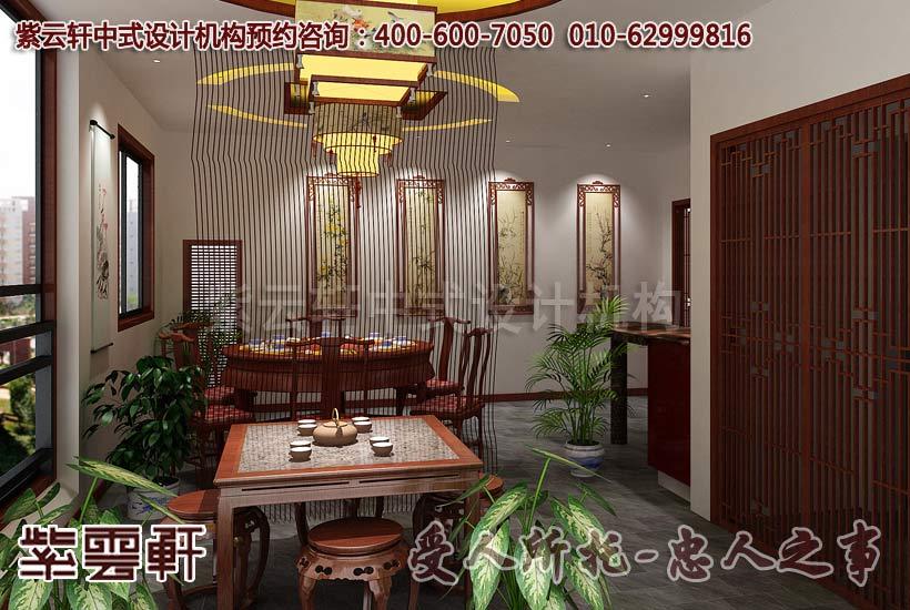 南昌某古典平层中式设计装修效果图—茶室