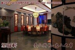 上海古典中式餐饮酒店设计装修效果图―大包厢