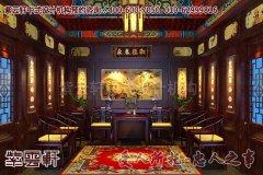 上海刘董新中式酒店―中堂设计高雅、复古