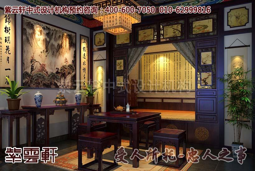 新中式酒店设计效果图—茶室