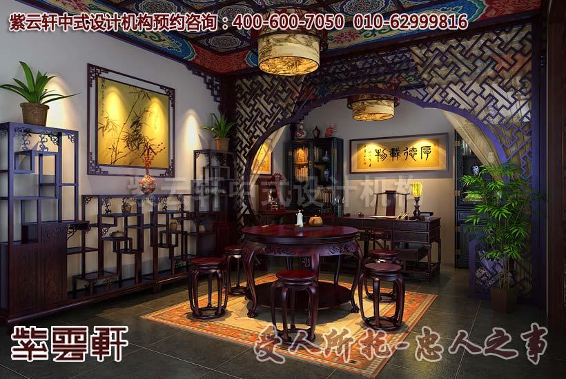 新中式酒店装修图片 书房高清图片