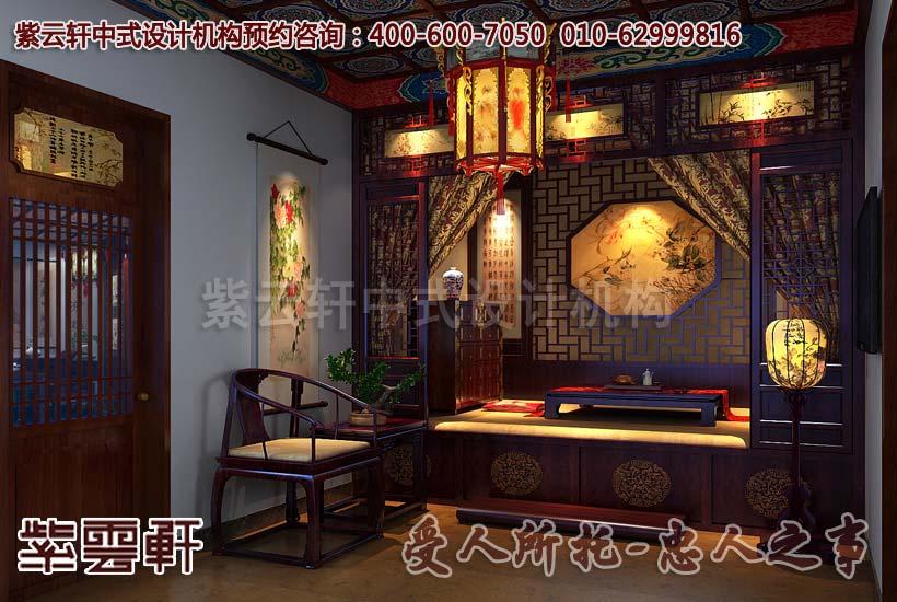新中式酒店装修设计效果图之起居室_紫云轩中式设计