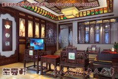 南京某简约中式别墅设计风格效果图之客厅