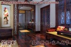 南京某别墅简约中式设计效果图之起居室