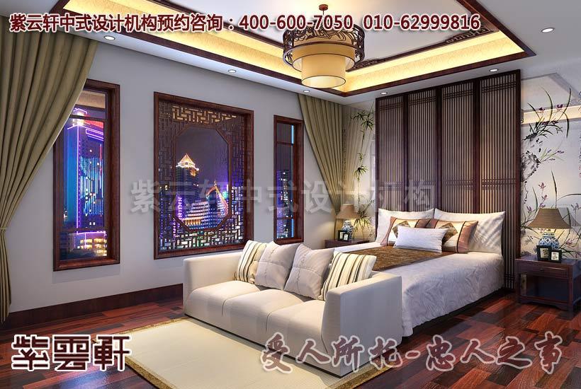 简约中式别墅装修效果图之卧室2