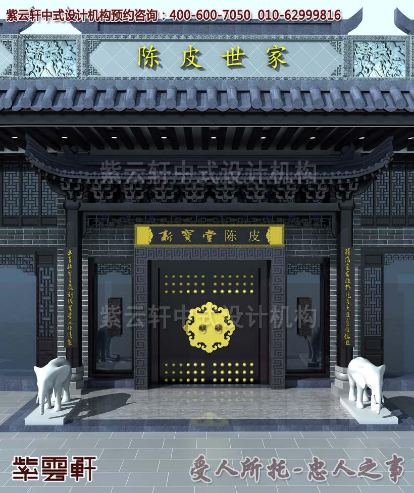 简约中式展厅装修图片―门面