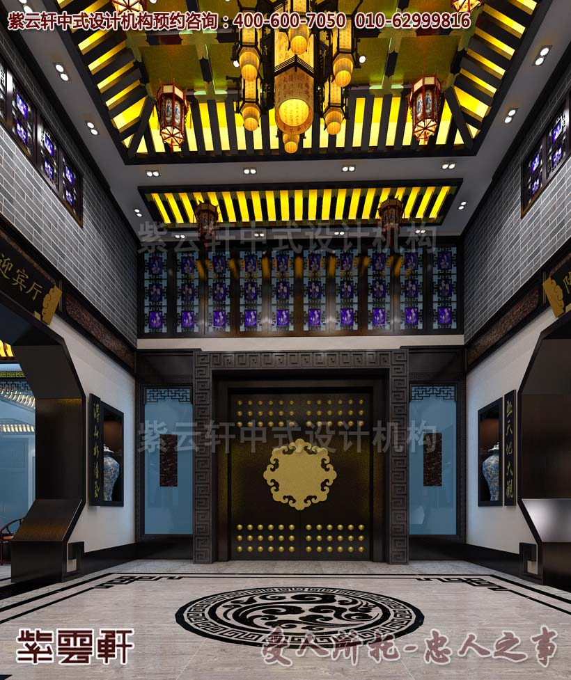 简约中式展厅装修效果图―前台
