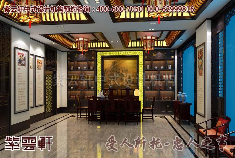 烟台某简约中式展厅装修效果图—迎宾厅