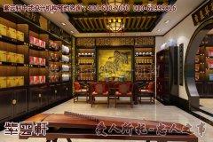 烟台某展厅简约中式装修效果图―茶王厅