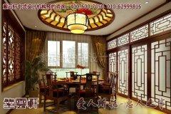 厦门某中式复式家装设计效果图―餐厅