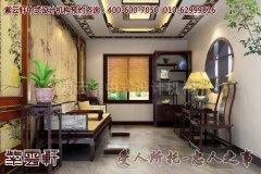 厦门某复式住宅中式装修效果图―茶室