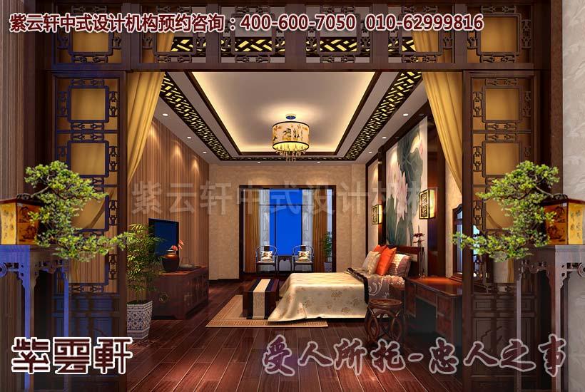 厦门某复式住宅中式装修图片—卧室