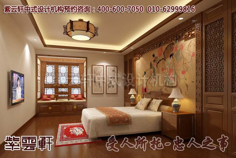 中式酒店裝修效果圖之臥室